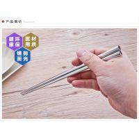 供应厂家直销不锈钢304方形筷子 韩式家用筷子 便携式筷子 餐饮用具