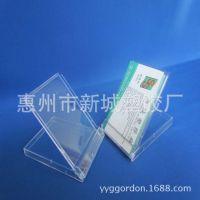 供应ps透明卡片盒 卡片包装盒 塑胶名片 塑胶卡盒 塑料盒