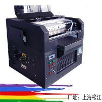 上海热水袋图片印刷机 博易创万能打印机