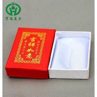 珠宝玉石首饰盒吉祥如意挂件保障盒批发 可印商标