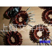 厂家定做 铁硅铝共模滤波电感 扼流圈 环形电感 磁环线圈 滤波器