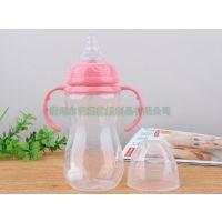 无敌兔奶瓶,PP奶瓶,塑料奶瓶,奶嘴,婴儿奶瓶