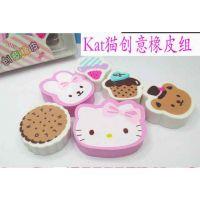 新款 正品Hello Kitty凯蒂猫KT猫 六块装橡皮 学生创意橡皮KT3132