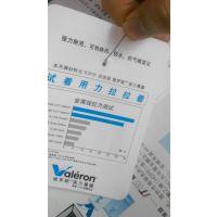 美国原装进口ITW维罗朗Valeron高密度聚乙烯HDPE强力交叉薄膜