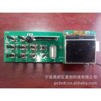 PCB集成电路板线路板设计 IC插卡音箱音响MP3  系统方案开发厂家