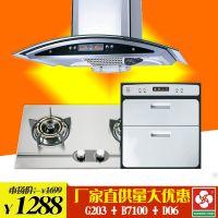 厂家直供 广州樱花厨具套餐 厨房电器三件套 烟灶消套装组合灶具