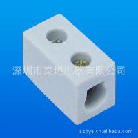 厂家 定点直销 耐高温/高频陶瓷接线端子/接线柱/2孔/两眼瓷接头