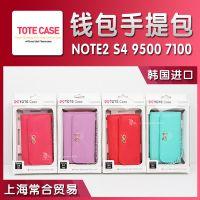 韩国正品phone star三星note3手机壳 note2 note1手机保护套