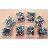 供应螺丝包装机、螺栓包装机,螺母包装机,紧固件包装机