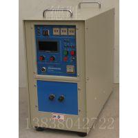 供应河南德胜厂家直销高频感应加热设备,合理价格