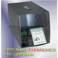 供应CITIZEN CL900西铁城CL900工业级RFID标签打印机