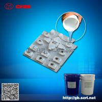 双组份室温硫化型电子灌封胶