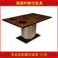 火锅桌厂家生产 大理石火锅桌 连锁店火锅桌椅 烧烤桌电磁炉桌
