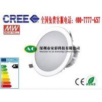 供应LED筒灯30W/36W/40W/50W 60w LED天花灯 OSRAM SMD 可订制