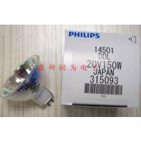PHILIPS 14501 20V150W GX5.3卤钨灯