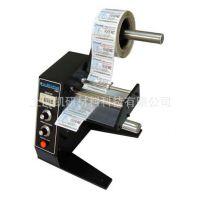 供应外置式标签剥离器剥离机external label dispenser AL-1150D