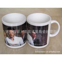 厂家直销陶瓷杯 广告杯定制logo 各种促销礼品杯子 尽在博昊陶瓷