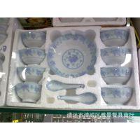 碗碟盘套装 供应陶瓷餐具套装 专业定做订做陶瓷礼品赠品套装