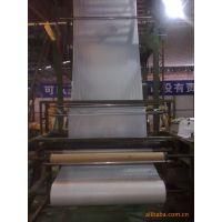 [厂价直销]特价定制一级料包装塑料PE薄膜/按规格订做