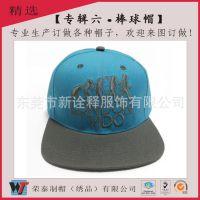 帽子EXO朴灿烈同款NBA芝加哥CHICAGO平沿棒球帽子男女