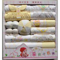 新款四季婴儿礼盒纯棉17件套组合装,新生儿礼盒,工厂货号6035