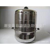 直销高档不锈钢节能蒸锅 复底组合盖蒸锅 四层蒸锅