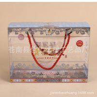 淘宝爆款 透明包装盒  白酒包装盒 pvc塑料盒 pvc彩盒 制作精美