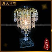 欧式奢华水晶台灯 卧室床头灯具 时尚装饰台灯 可以调光客厅灯饰