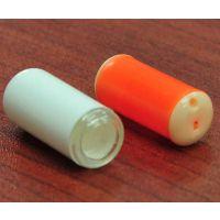 厂家生产加工医用人体肠镜胶囊精密模具,上海医疗器械精密模具公司,上海医疗配件精密模具公司