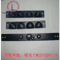 福建省福安市生产计算器厂家行业出口专用白色导电橡胶单点按键