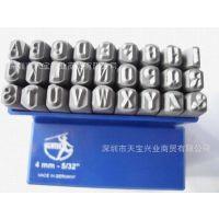 德国钢字码工具 Hunter 英文 字母 钢字头 钢字凿 字高4mm 钢号码