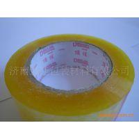 厂家供应胶带 大透明胶带 办公透明胶带 上海透明胶带