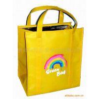 包装袋厂家生产无纺布手提袋家纺包装袋环保广告袋pvc袋批发订做