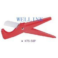 供应原装台湾KTS-58P塑胶管PVC软管切断器