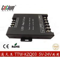 供应LED控制器 LED七彩放大器 灯带控制器 LED分控器12V 灯串控制器