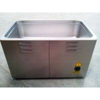 供应小型超声波清洗机型号,BK-600B,实验室用