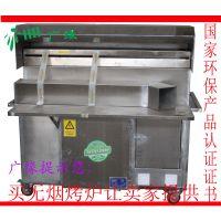供应无烟电烤炉设备价格 无烟烧烤店加盟 无烟烧烤炉原理