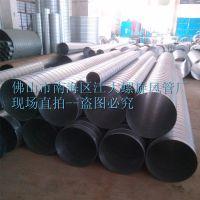 螺旋风管多少钱一米_广东省佛山市南海区江大螺旋风管厂家直销价格