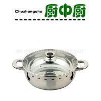 彩宝不锈钢节能锅供应厨中厨防风锅不锈钢防风节能锅物美价廉