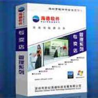 天津超市收银管理软件