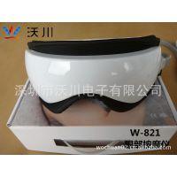 深圳市眼部按摩器生产厂家  护眼保健仪 眼部按摩仪