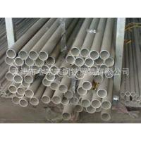 低价309S无缝管 规格齐全 0Cr23Ni13(309S)不锈钢管 质优价廉