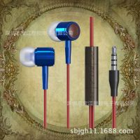 实力深圳耳机工厂便宜耳机供应入耳式麦克风随身听金属耳机