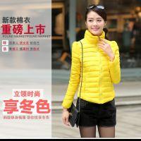 2014冬季新款韩版修身糖果色羽绒服轻薄保暖短款羽绒服女