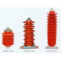 氧化锌避雷器HY5WS-33/86|氧化锌避雷器HY5WZ-17/45| 得力