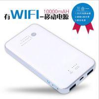 捷仕朗jersa聚合物带wifi超大10000毫安移动电源 3G无线路由器U盘共享充电宝