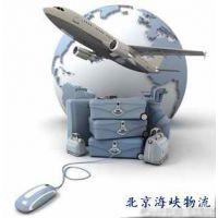 北京空运美国芝加哥100公斤货物价格