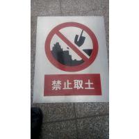 生产供应石家庄金淼电力PVC建筑标示牌的价格