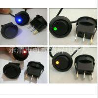 厂家直销|大功率|猫眼灯|船型开关|16A|猫眼|带灯|翘板|电源开关