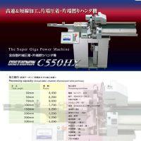 供应日本小寺KODERA品牌全自动端子压着拧线沾锡机C550HX
